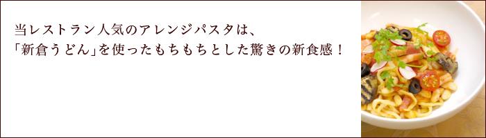 Menu(メニュー)Menu(メニュー)最新記事MapTwitterInstagram