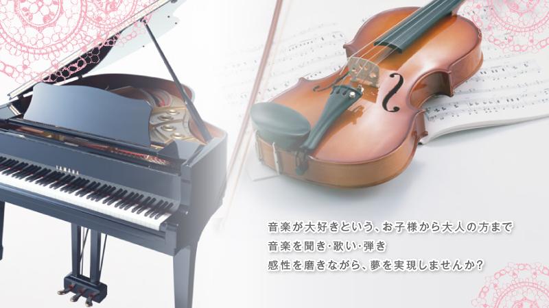 music_main_img