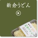 suzuki_menu_1_off