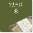 suzuki_menu_2_off