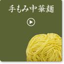 suzuki_menu_3_off