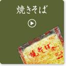 suzuki_menu_4_off